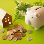 土地や自宅の相場が知りたいなら不動産一括査定が便利
