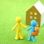 高値で家を売却する技は不動産一括査定