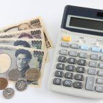 不動産のざっくりとした金額が知りたいなら不動産一括査定