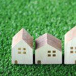 マンション売却時は近隣のマンションの価格も知っておくと便利